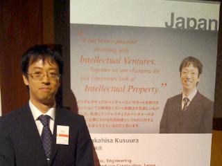 アジアTOP 8人の発明家として表彰