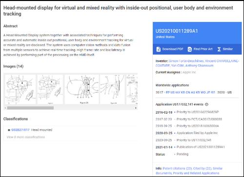 アップルのヘッドマウント型デバイスに関する出願の例(Google Patentsより)